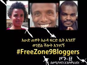 Mahlet, Befeqadu, Abel