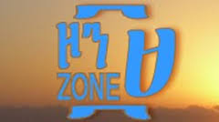 Zone 9 blogers pic