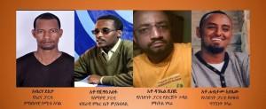 Abrha Desta, Yeshiwas Assefa, Daneil Shibeshi & Habtamu Ayalew