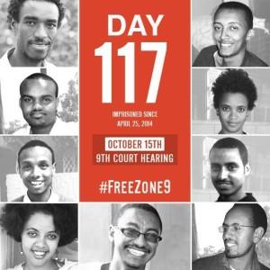 Zone 9 - 117 days in prison