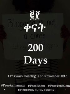 Zone9ers 200 days in prison