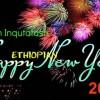 Happy-New-Year-2008. Almariam