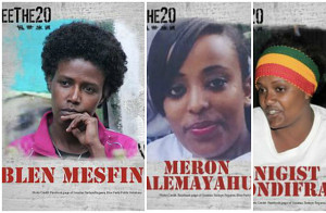 State-department-Ethiopian-women-Tadias-Mag-cover