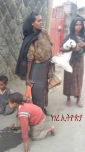 negere Ethiopia 51120151