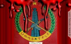 TPLF logo 2