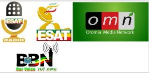 ESAT- OMN -BBN logo on Mesay facebook