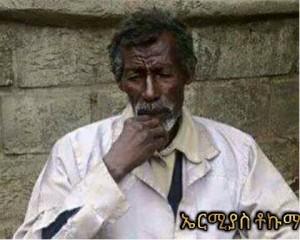 Ye Abebe Bikila Lij begodana lay - Ke Erimias Tukuma