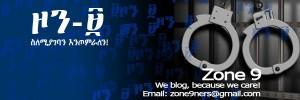 Zone 9 logo on facebook