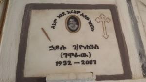 Gemoraw (Hailu Gebire Yohans)