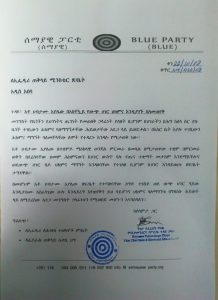 Blue party letter to Ethiopia PM 29062016