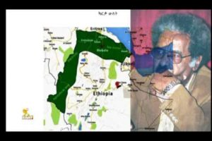 ESAT Special Professor Mesfin Weldemariam የወያኔ አገዛዝ እና የኢትዮጵያ ወደፊት