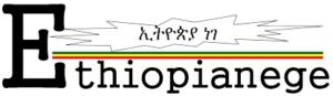 Ethiopia Nege