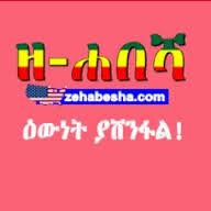 zehabesha-logo